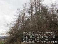 Img_5602_20200216081001