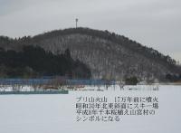 Photo_20200216130201